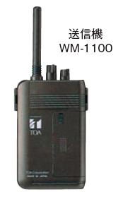 おもしろ 無線 受信 ガイド
